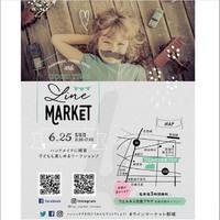 line market vol.4