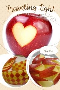 りんごの変色止めは塩水だけじゃない!