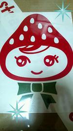 Strawberry☆cafe