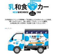11/23臨海公園カレーうどん1000食ふるまい