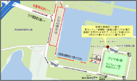 5/4ビッグフリマ臨海公園進入方法