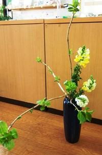 生け花の研究会に参加してきました!