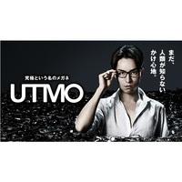 UTMO(アトモ) 大好評♪