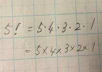 高校の数学~ 「2・3」 は、 「2X3・・・