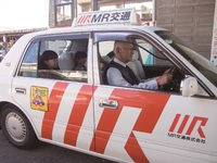 子育てタクシー運行中!