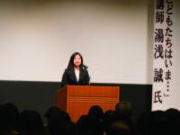 「広がれ、こども食堂の輪!全国ツアー」in宮崎開催
