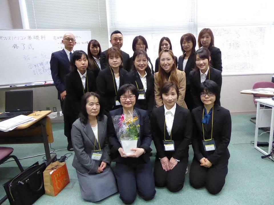 札幌校 パソコン教室・資格講座なら【KENス …