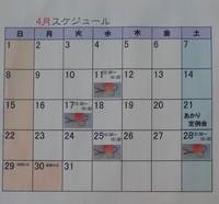 2月23日(金)源藤にある宮崎市障がい者体・・・