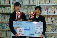 エコノミクス甲子園全国大会 優勝!!