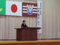教育講演会が行われました~講師:東京大学 四本裕子先生