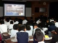 高校生のための金曜特別講座(東大サテライト)が開講!