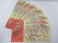 ぐるなびギフトカード☆500円×8枚セット★4,000円分☆買取ました♪