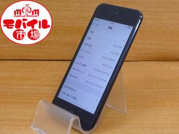 モバイル市場★超美品☆Apple★iPodtouch 32GB☆MD723J☆第5世代★A1421★入荷