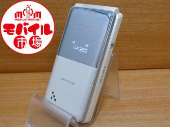 【モバイル市場】中古☆docomo★SH703i☆ドコモ★格安白ロム☆入荷!