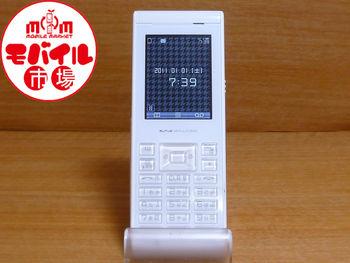 モバイル市場★美品★WILLCOM☆WX01S★SOCIUS☆解約済み☆入荷!