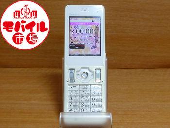 モバイル市場★美品★WILLCOM☆WX02K★Sweetia☆解約済み☆入荷!