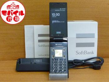 【モバイル市場】中古☆SoftBank★007SH☆ソフトバンク★格安☆白ロム★入荷