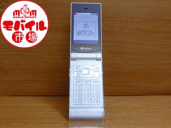モバイル市場☆中古☆SoftBank☆740SC★残債なし☆白ロム☆入荷
