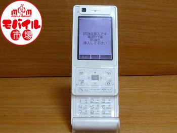 モバイル市場☆中古☆SoftBank☆810P★残債なし☆白ロム☆入荷