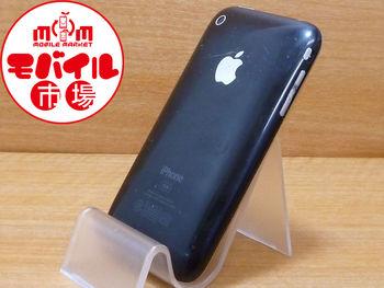 モバイル市場★中古★SoftBank☆iPhone3G 8GB★残債無し☆入荷