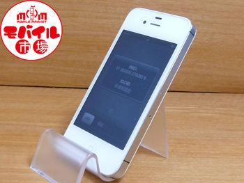 モバイル市場☆中古☆SoftBank★iPhone4S16GB☆判定○白ロム★入荷