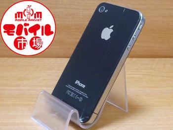 【モバイル市場】中古★SoftBank★iPhone4 16GB☆○判定白ロム☆入荷
