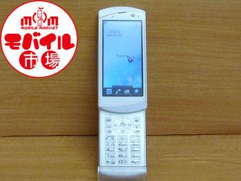 【モバイル市場】中古☆docomo★F-06B☆ドコモ★格安白ロム☆入荷