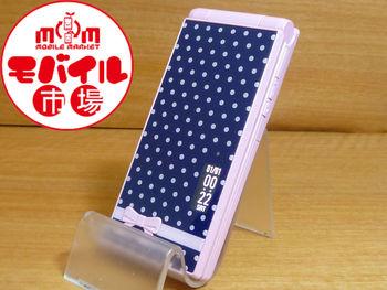 モバイル市場★美品★docomo☆F-06D Girls★ドコモ白ロム☆入荷!