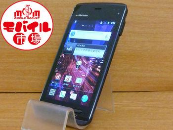 【モバイル市場】美品★docomo☆F-07D★ドコモ☆格安携帯★白ロム☆入荷