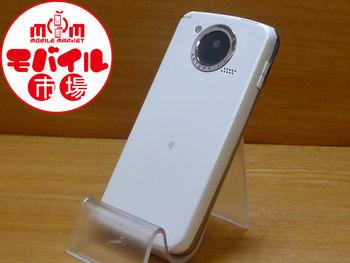 【モバイル市場】中古☆docomo★F-09D☆ANTEPRIMA★格安白ロム★入荷