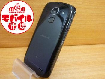 【モバイル市場】中古☆docomo☆ARROWS X F-10D☆白ロム☆入荷