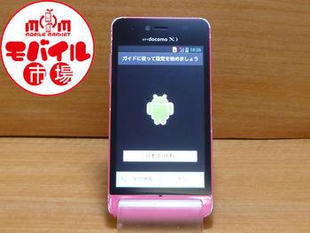 モバイル市場☆中古★docomo☆Optimusit★L-05D☆白ロム★入荷