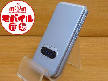 モバイル市場★中古☆docomo★N-06B☆ドコモ★格安白ロム☆入荷