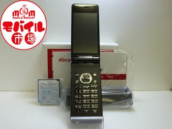 【モバイル市場】新品★docomo☆P-01F★ドコモ格安★白ロム★入荷
