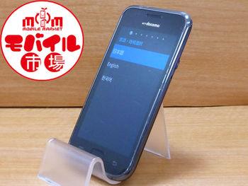 モバイル市場☆中古★docomo☆GALAXYS★SC-02B☆白ロム★入荷