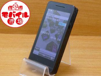 【モバイル市場】中古☆docomo☆SH-03B★ドコモ☆格安白ロム★入荷