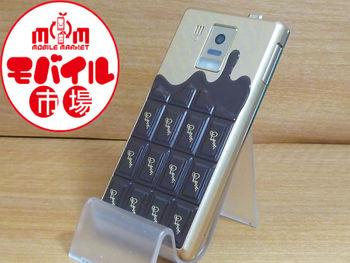モバイル市場★中古★docomo☆SH-04D★Q-POTPhone★白ロム☆入荷!