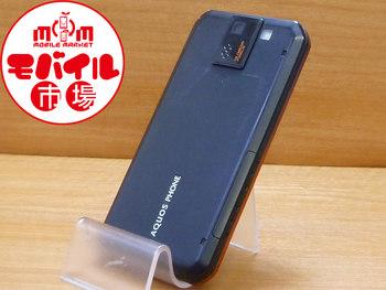 【モバイル市場】中古☆docomo★SH-10D★AQUOSPHONESV★入荷