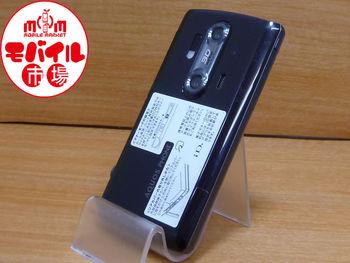 【モバイル市場】中古☆docomo★AQUOSPHONE☆SH-12C★白ロム★入荷