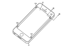 Apple、落としても壊れないiPhoneの特許を出願!