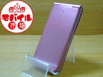 【モバイル市場】中古★au☆beskey HIY02☆格安本体★携帯☆白ロム★入荷