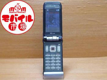 【モバイル市場】中古★au☆GzOne CA002☆格安本体★携帯☆白ロム★入荷!