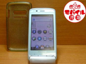 【モバイル市場】中古★au☆MEDIAS BR IS11N★携帯☆白ロム★入荷
