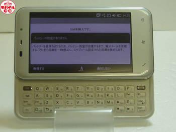 【モバイル市場】中古★docomo★T-01B☆格安★本体☆白ロム☆入荷!