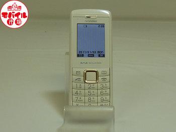 【モバイル市場】中古★Y!mobile★WX01NX☆解約済み☆白ロム☆入荷!
