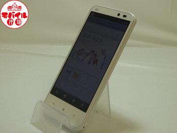 【モバイル市場】中古★au☆SHL22☆格安★本体★白ロム★入荷!