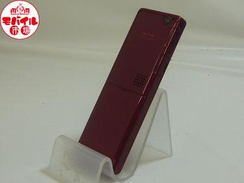 【モバイル市場】中古★Y!mobile★LIBERIO WX03K☆解約済☆入荷!