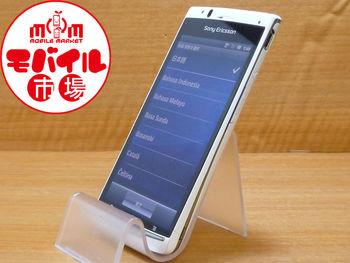 【モバイル市場】中古★au☆IS11S★Xperiaacro★格安白ロム☆入荷!
