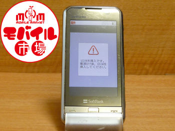 【モバイル市場】中古☆SoftBank★930SC☆格安本体★白ロム☆入荷!