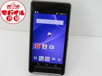 モバイル市場☆docomo★Xperia Z1f SO-02F☆〇・・・